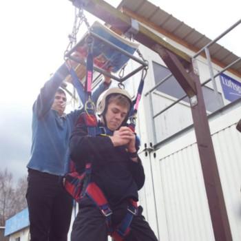 Ausbildung zum Fallschirmspringer am Hängegurtzeug